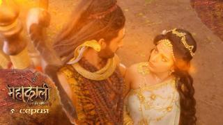 Mahakali – Anth hi Aarambh hai Season 1 Air Dates & C