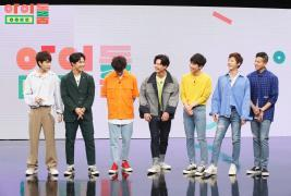 Idol Room Next Episode Air Date & Countdown