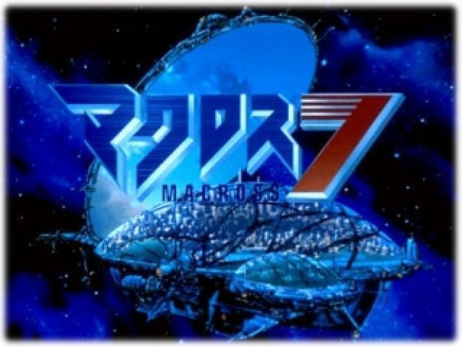 Macross 7 next episode air date poster