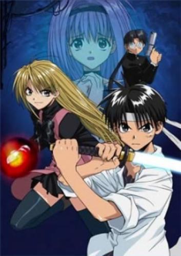 Tokyo Undergeround next episode air date poster