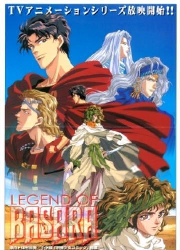 Legend of Basara next episode air date poster