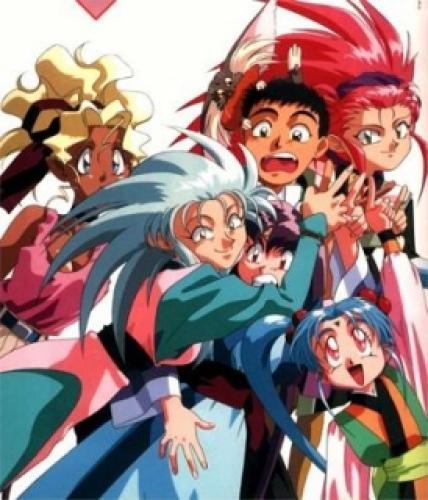 Tenchi Universe next episode air date poster