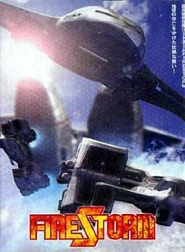 FireStorm next episode air date poster