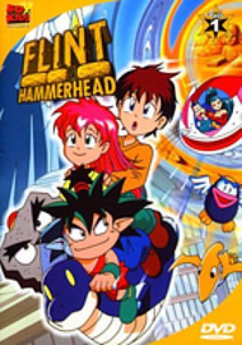 Flint Hammerhead next episode air date poster