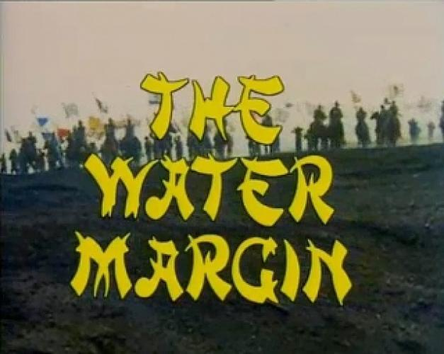 The Water Margin next episode air date poster