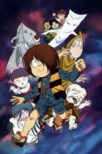Animation - gegege no kitaro 70 s 3 1971 - second series picture / boxart