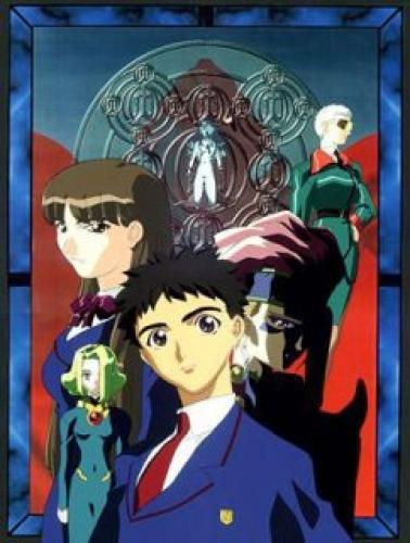 Dual! Parallel Trouble Adventures next episode air date poster