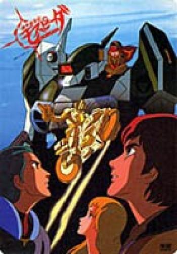Genesis Climber Mospeada next episode air date poster