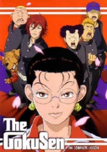 The Gokusen next episode air date poster