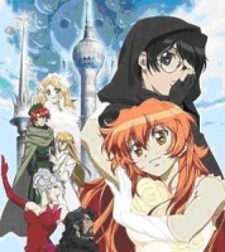 Nishi no Yoki Majo - Astraea Testament next episode air date poster