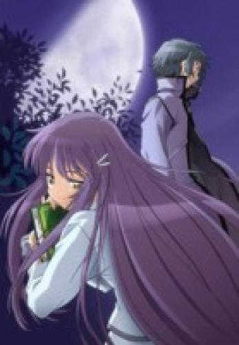 Hanbun no Tsuki ga Noboru Sora next episode air date poster
