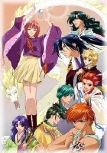 Harukanaru Toki no Naka de ~Hachiyou Shou~ next episode air date poster