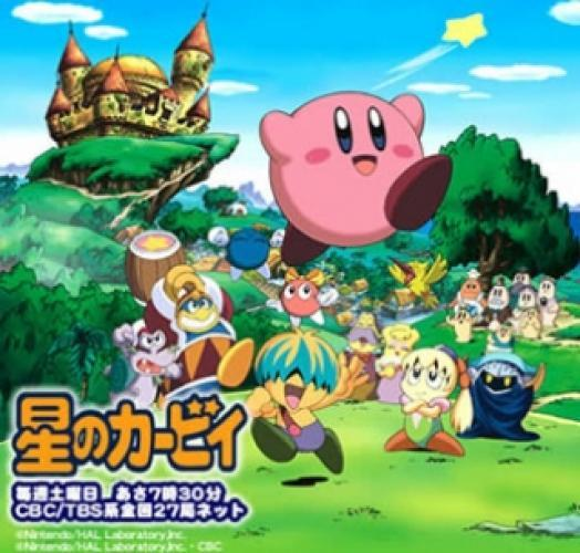 Kirby: Right Back At Ya! (JP) next episode air date poster