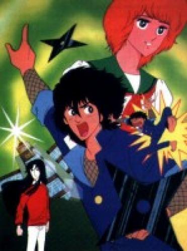 Ika no Kabamaru next episode air date poster