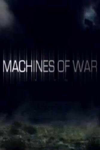 Mean Machines of War next episode air date poster
