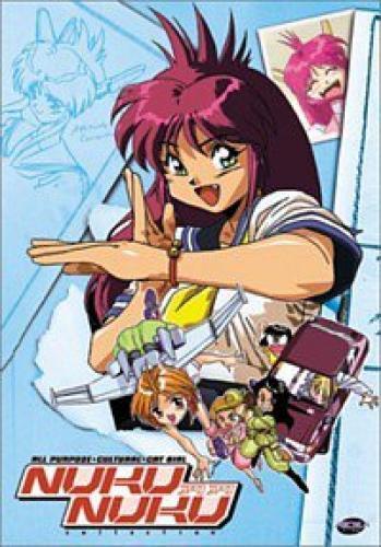 Cat Girl Nuku Nuku next episode air date poster