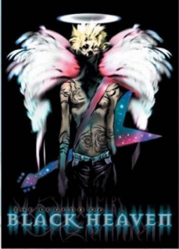 The Legend of Black Heaven (JP) next episode air date poster