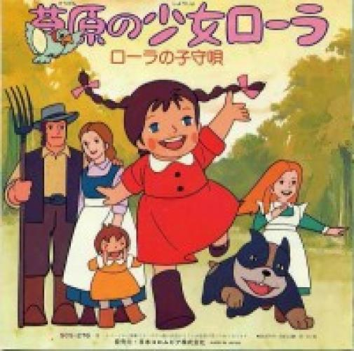 Sougen no Shoujo Laura next episode air date poster