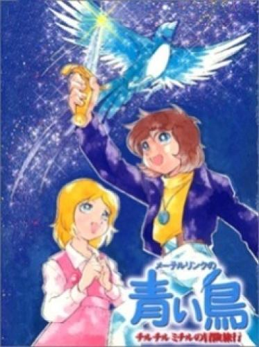 Maeterlinck's Blue Bird next episode air date poster