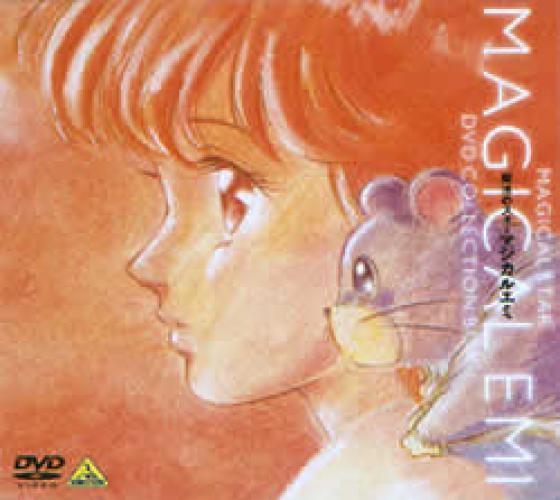 Maho no Star Magical Emi next episode air date poster