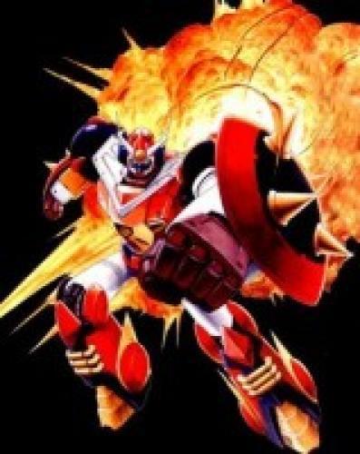 Gasshin Sentai Mechander Robo next episode air date poster