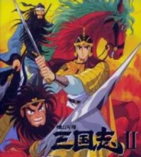 Sangokushi next episode air date poster