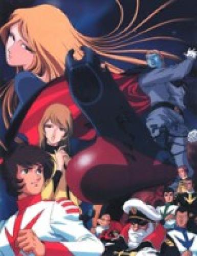 Star Blazers (JP) next episode air date poster