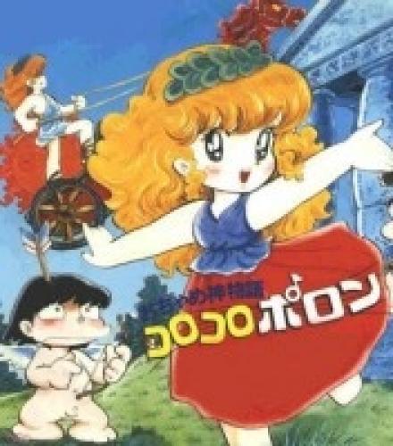 Ochamegami Monogatari Korokoro Poron next episode air date poster
