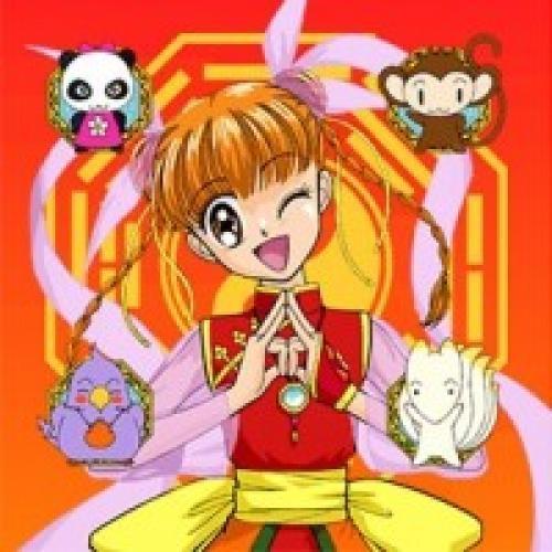 Dr. Rin ni Kiitemite! next episode air date poster