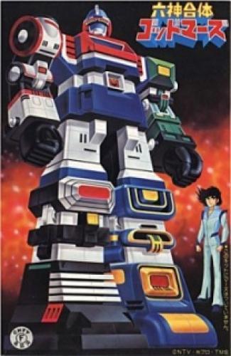 Rokushin Gattai God Mars next episode air date poster