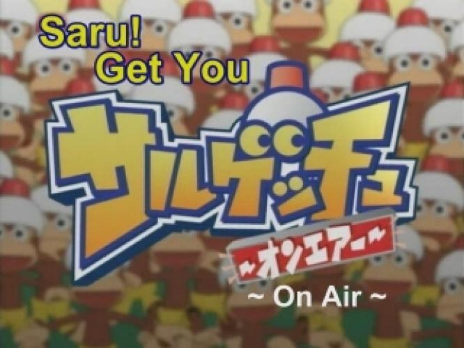 Saru! Get You ~ On Air next episode air date poster
