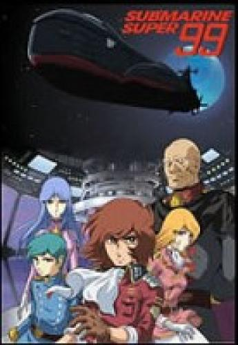 Submarine Super 99 next episode air date poster