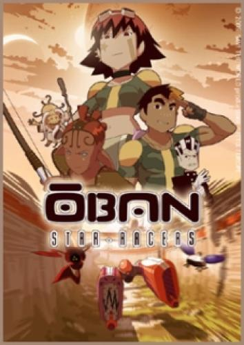 Oban Star-Racers next episode air date poster