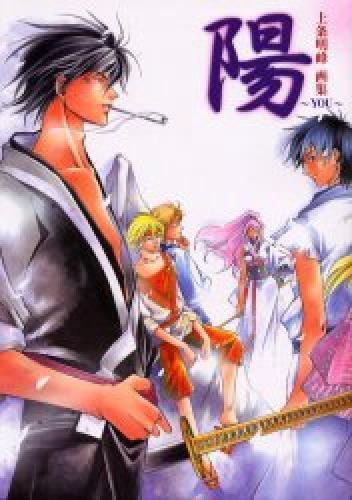 Samurai Deeper Kyo next episode air date poster