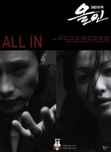 All In next episode air date poster