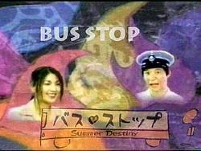 Bus Stop (JP) next episode air date poster