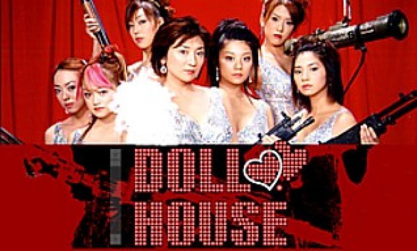Dollhouse (JP) next episode air date poster