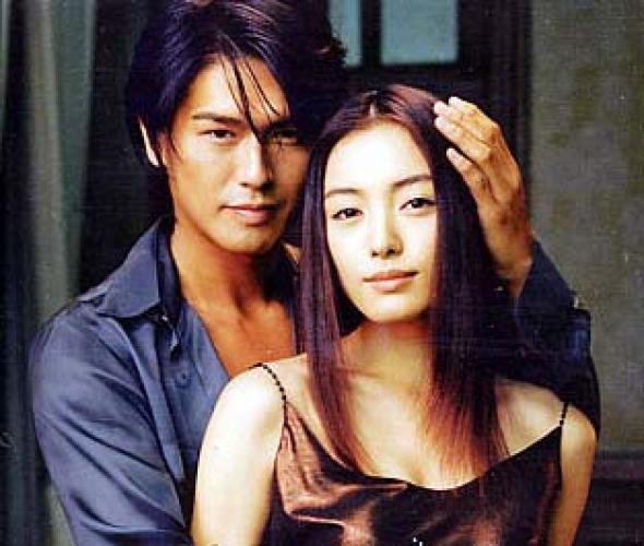Face ~ Mishiranu Koibito next episode air date poster