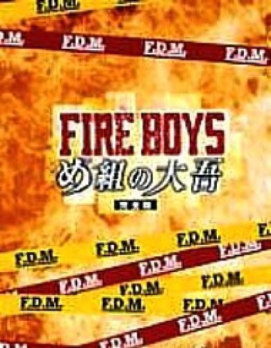 Fire Boys next episode air date poster