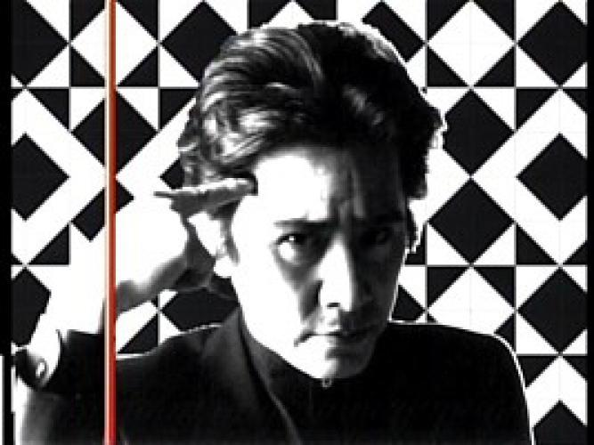 Furuhata Ninzaburo next episode air date poster
