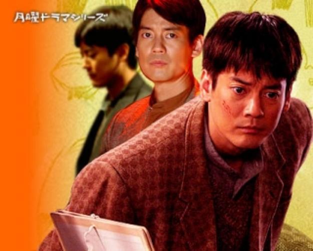 Hachiro~Haha no Shi, Chichi no Shi~ next episode air date poster