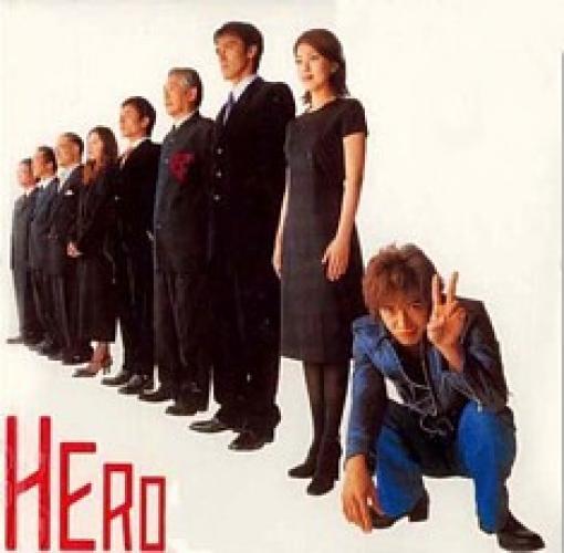 Hero next episode air date poster