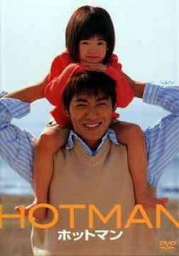 Hotman next episode air date poster