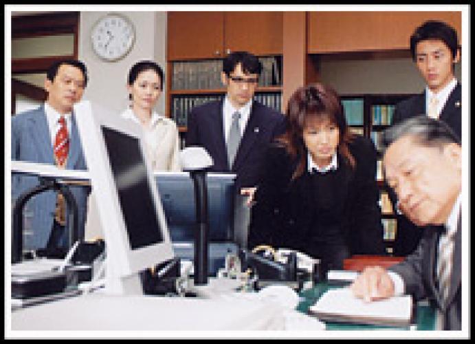 Igi Ari, Onna Bengoshi Oka Norie next episode air date poster