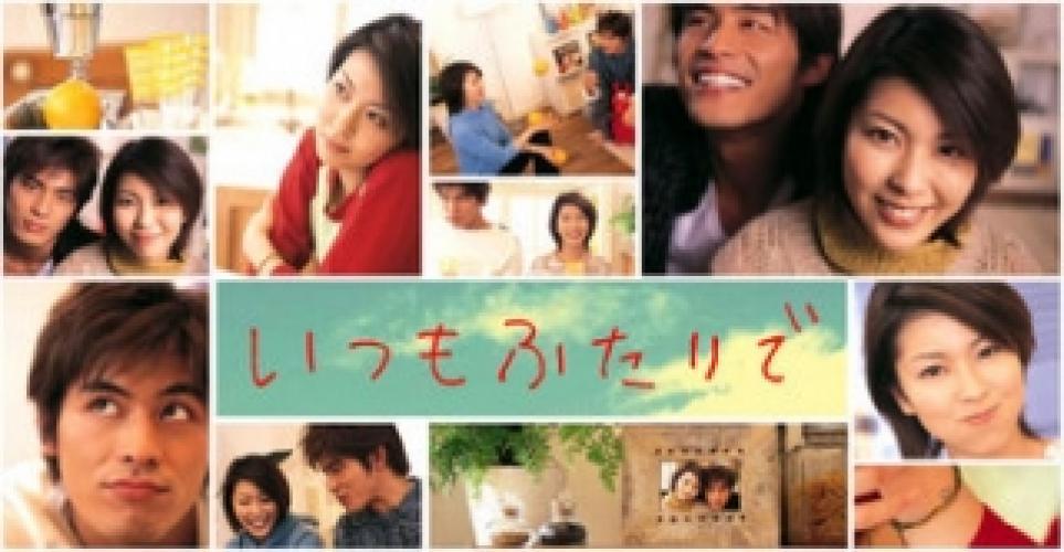 Itsumo futari de next episode air date poster