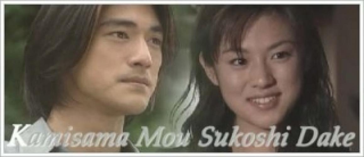 Kamisama Mou Sukoshi Dake next episode air date poster
