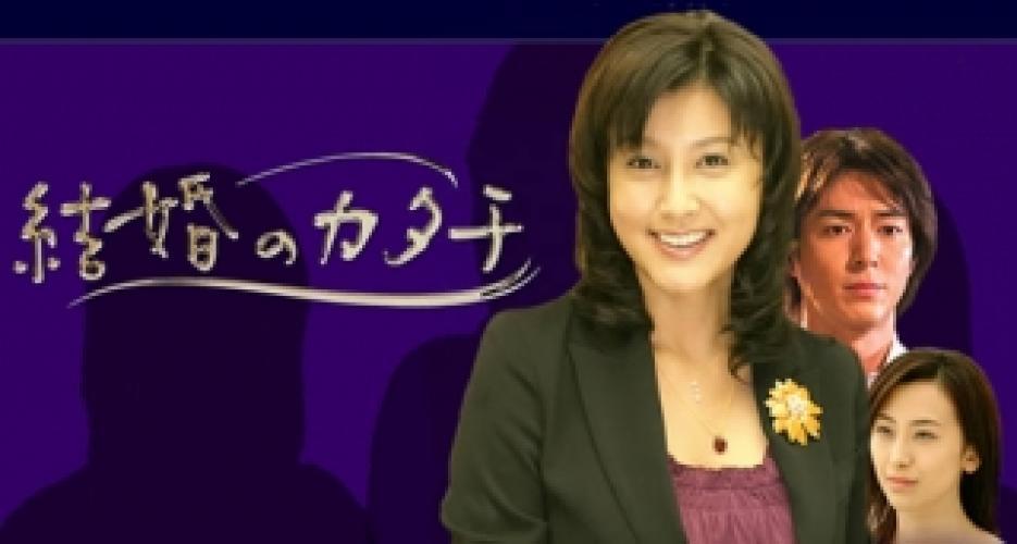 Kekkon no Katachi next episode air date poster