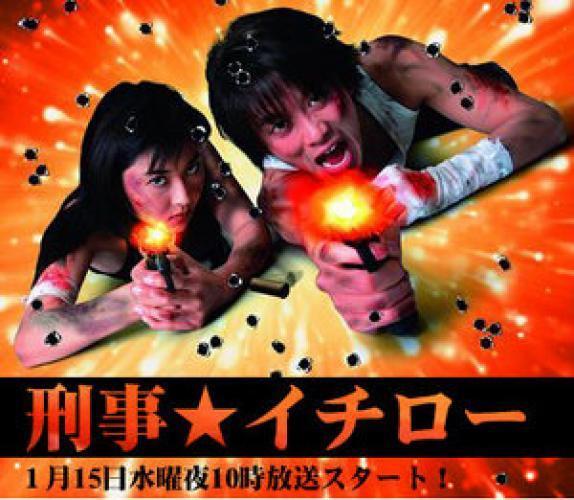 Keiji Ichiro next episode air date poster