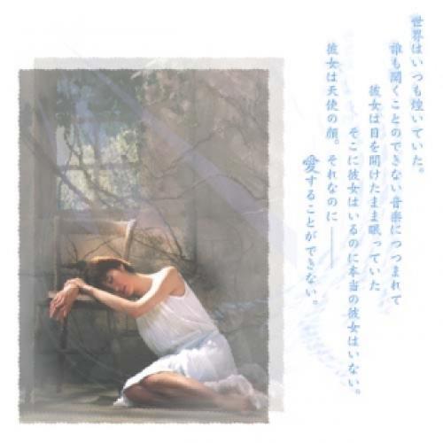 Kimi ga Oshietekureta Koto next episode air date poster