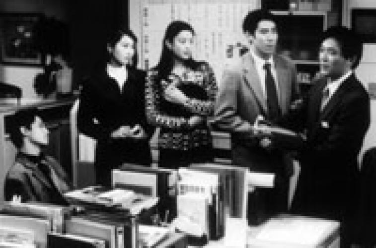 Kimi ga Jinsei no Toki next episode air date poster